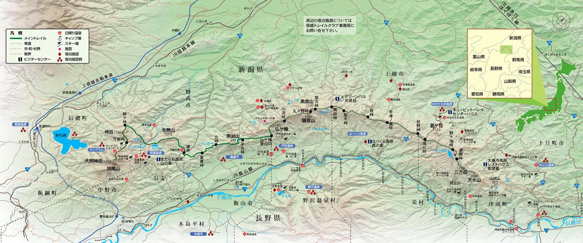 信越トレイルマップ